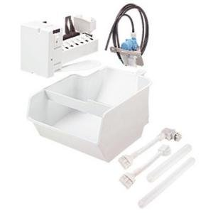 GE IM6 Ice Maker Kit Replacement